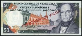 Venezuela P.54s 50 Bolivares (1972-1977) Specimen (1)