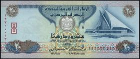 VAE / United Arab Emirates P.28a 20 Dirhams 2007 (1)