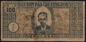 Vietnam / Viet Nam P.012 100 Dong (1947) (5)