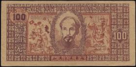 Vietnam / Viet Nam P.028a 100 Dong (1948) (2)