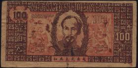 Vietnam / Viet Nam P.028b 100 Dong (1948) (4)
