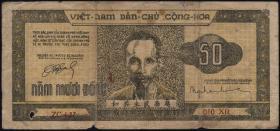 Vietnam / Viet Nam P.032 50 Dong 1950 (5)