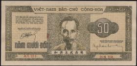 Vietnam / Viet Nam P.032 50 Dong (1950) (1/1-)