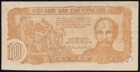 Vietnam / Viet Nam P.037b 10 Dong (1952) (2+)
