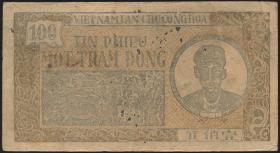 Vietnam / Viet Nam P.054 100 Dong (1950-51) (3)