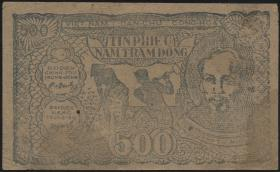 Vietnam / Viet Nam P.057 500 Dong (1950-51) (2)