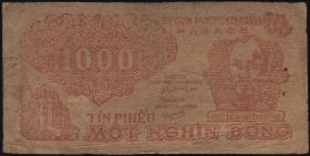 Vietnam / Viet Nam P.058 1000 Dong (1950-51) (4)