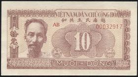 Vietnam / Viet Nam P.059a 20 Dong o. D. (1/1-)