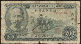 Vietnam / Viet Nam P.063b 200 Dong 1951 (5)