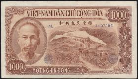 Vietnam / Viet Nam P.065 1000 Dong 1951 (1/1-)