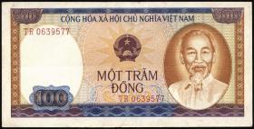 Vietnam / Viet Nam P.088 100 Dong 1980 (3)