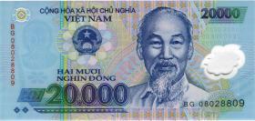 Vietnam / Viet Nam P.120c 20000 Dong (2008) Polymer (1)