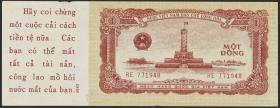 Vietnam / Viet Nam P.071x 1 Dong 1958 Propagandafälschung (1/1-)