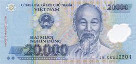 Vietnam / Viet Nam P.120a 20000 Dong (2006) Polymer (1)