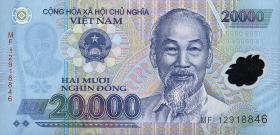 Vietnam / Viet Nam P.120g 20000 Dong (2012) Polymer (1)