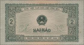 Vietnam / Viet Nam P.069a 2 Hao 1958 (1)