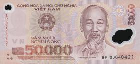 Vietnam / Viet Nam P.121a 50000 Dong (2003) Polymer