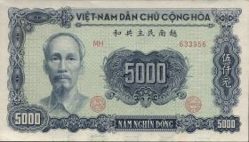 Vietnam / Viet Nam P.066 5000 Dong 1953 (1)