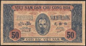 Vietnam / Viet Nam P.011c 50 Dong (1947) (2+)
