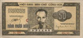 Vietnam / Viet Nam P.032 50 Dong 1950 (2)