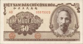 Vietnam / Viet Nam P.061b 50 Dong 1951 (1)
