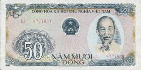 Vietnam / Viet Nam P.097 50 Dong 1985 (1987) (1-)
