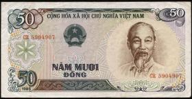 Vietnam / Viet Nam P.096 50 Dong 1985 (86) (2)