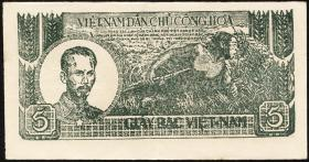 Vietnam / Viet Nam P.017 5 Dong (1948) (2+) grün