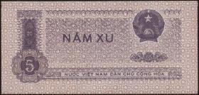 Vietnam / Viet Nam P.076b 5 Xu 1976  (1)