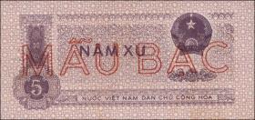 Vietnam / Viet Nam P.076s 5 Xu 1976  Specimen (1)