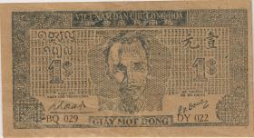 Vietnam / Viet Nam P.009d 1 Dong (1947) (1-)