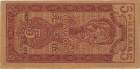 Vietnam / Viet Nam P.010a 5 Dong (1947) (1-)