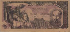 Vietnam / Viet Nam P.031b 500 Dong (1949) (1-)