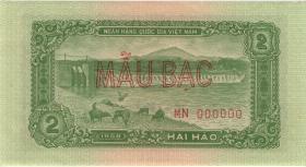 Vietnam / Viet Nam P.069s 2 Hao 1958 Specimen (1)