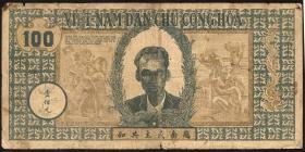 Vietnam / Viet Nam P.008a 100 Dong (1946) (5)