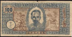 Vietnam / Viet Nam P.012 100 Dong (1947) (4-)