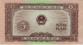 Vietnam / Viet Nam P.070a 5 Hao 1958 (1)