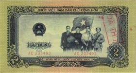 Vietnam / Viet Nam P.072b 2 Dong 1958 Dä Thu (1)