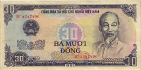 Vietnam / Viet Nam P.095 30 Dong 1985 (86) (2)