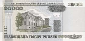 Weißrussland / Belarus P.31b 20000 Rubel 2000 (2001) (1)