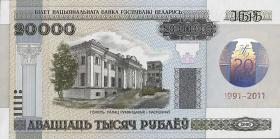 Weißrussland / Belarus P.35 20000 Rubel 2011 Gedenkbanknote (1)