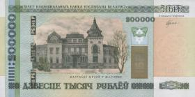 Weißrussland / Belarus P.36 200.000 Rubel 2000 (2012)