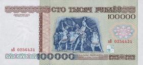 Weißrussland / Belarus P.15 100.000 Rubel 1996 (1)