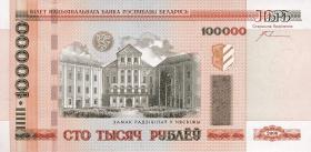 Weißrussland / Belarus P.34b 100.000 Rubel 2000 (2005) (1)