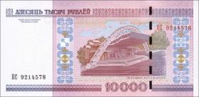 Weißrussland / Belarus P.30b 10000 Rubel 2000 (2001) (1)