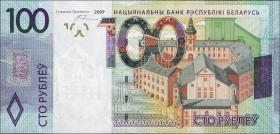 Weißrussland / Belarus P.41 100 Rubel 2009 (2016) (1)