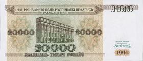 Weißrussland / Belarus P.13 20000 Rubel 1994 (1)