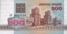 Weißrussland / Belarus P.09 200 Rubel 1992 (1)