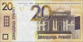 Weißrussland / Belarus P.neu 20 Rubel 2009 (2016) (1)