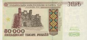 Weißrussland / Belarus P.14 50000 Rubel 1995 (1)